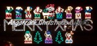 Angarrack Christmas Lights - 12 Drummers Drumming | Christmas Lights